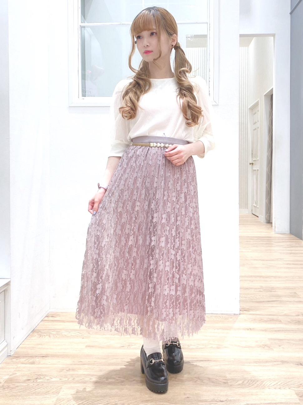 MAJESTIC LEGONイオンモール広島府中店